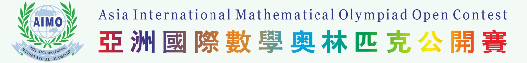 AIMO – TeamMathics – More than just Singapore Maths!